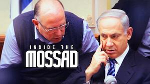 Inside the Mossad